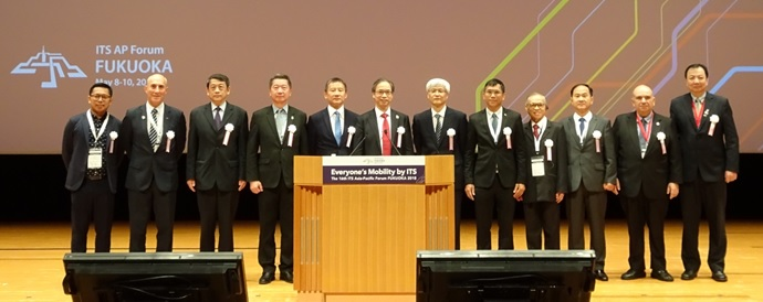 ITS Asia-Pacific Forum